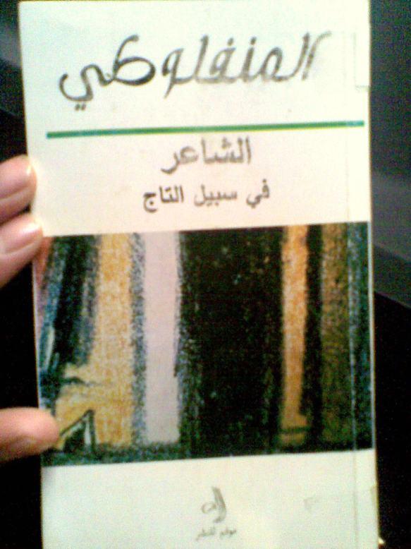 Diary069