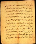 Surat_al_Mulk